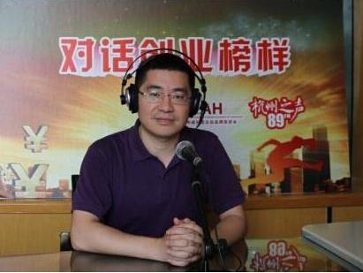 胡钢亮——浙江康诺邦健康产品有限公司董事长