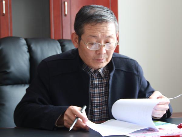王志刚——陕西金牛乳业有限公司董事长