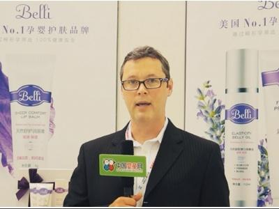 Belli全球副總裁Martin Floreani先生談Belli在美國的發展及對中國市場的期望