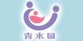 北京中英青木園醫療科技有限公司(安曲)