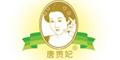 香港唐贵妃生物科技集团有限公司