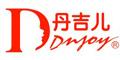 廣州丹吉兒生物科技有限公司