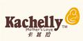 廣州瑞福嬰幼兒用品有限公司(卡其拉)