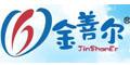 上海市金好爾保健食品有限公司