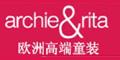 北京歐琪達商貿有限公司