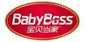 香港(上海)宝贝当家健康产品实业有限公司
