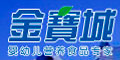 深圳市金寶城食品有限公司
