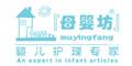 南京母嬰坊嬰童用品有限公司