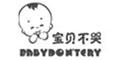 哈爾濱寶貝不哭嬰幼兒用品有限公司