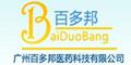 广州贝可亲婴儿用品运营中心
