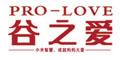 山西沁州黃小米集團谷之愛食品有限公司