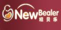 广州市卓晨贸易有限公司(纽贝乐)