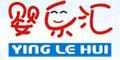西安婴乐汇生物科技有限公司