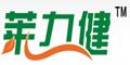 美国莱力健集团(中国)有限公司