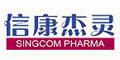 北京信康杰靈醫藥科技發展有限公司(艾兒)