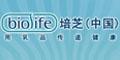 广州市百儿安贸易有限公司