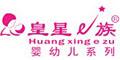 韓國皇星國際(中國)生活用品有限公司