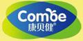 廣州康貝健化妝品有限公司(康貝健)