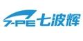 七波輝(中國)有限公司