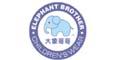 重慶大象哥哥服飾有限公司