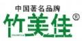 河北竹林阁纺织品科技开发有限公司