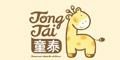 河北童泰嬰幼兒服飾公司
