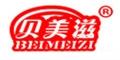 黑龙江贝美滋母婴用品有限公司