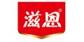 上海滋恩生物科技有限公司