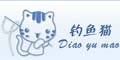安陽市釣魚貓服飾有限公司