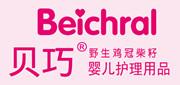 杭州貝巧母嬰用品有限公司