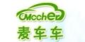 青岛麦车车儿童用品公司