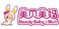 湖南省盛美母嬰用品有限公司