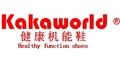 南京朝日兒童用品有限公司(kakaworld)