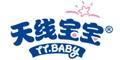 福建嬰保嬰童用品有限公司(天線寶寶)
