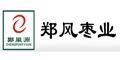 河南鄭風棗業有限公司