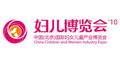 2010中國(北京)國際婦女兒童產業博覽會