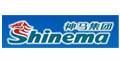 宁波神马集团有限公司