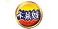 濟南卡萊娃食品有限公司