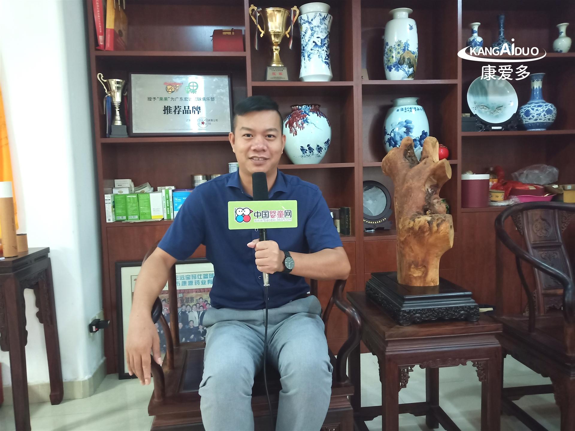 """北京康爱多:精准教学 权威保障 引领""""母婴营养指导师""""培训行业新动向"""