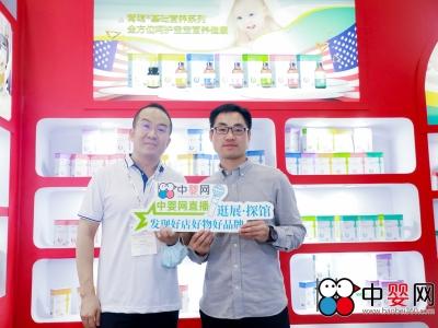 北京世紀盛名醫學科技有限公司總經理李政全面解讀兒歌®、青萌®品牌優勢及營銷布局