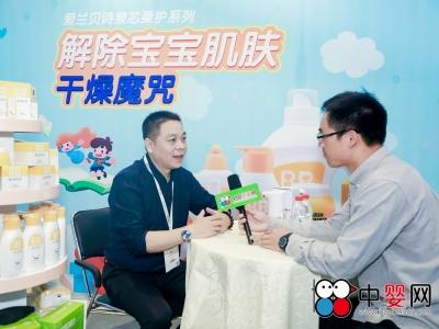 嬰倍愛韓運合:實事求是 做媽媽和寶寶信賴的優質產品