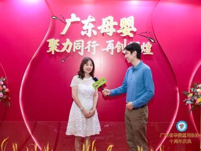 廣東省孕嬰童用品協會十周年專訪--佛山市愛巴瑪兒童百貨有限公司總經理鄧穎姬