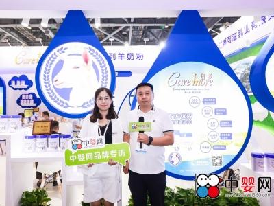 中國嬰童網專訪卡倍多魏紅軍:卡倍多羊奶粉細分渠道,針對不同人群打造高品質產品