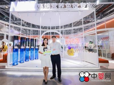 纽曼思安总:以产品为法宝 做专业消费者品牌 带动DHA品类发展