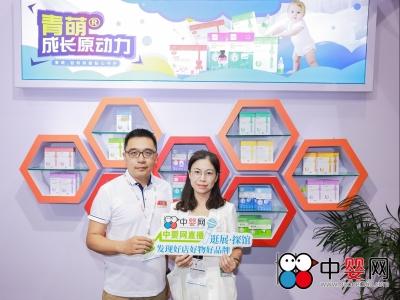 世紀盛名營銷總監李政:專注中國寶寶腸道健康管理 激發成長源動力
