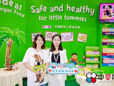 童之味&熊小點品牌中國區總經理Jamila Xiao:深耕兒童零食行業,創新品牌發展