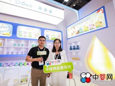 2021CBME專訪 | 滴適寶總經理李仁俊:用制藥的態度質造營養食品