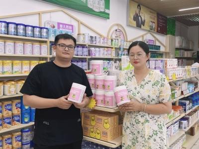 贝斯凯「靓店」访谈实录 | 潮州金宝贝母婴用品店肖灵:瞄准长线品牌 点燃营养热情