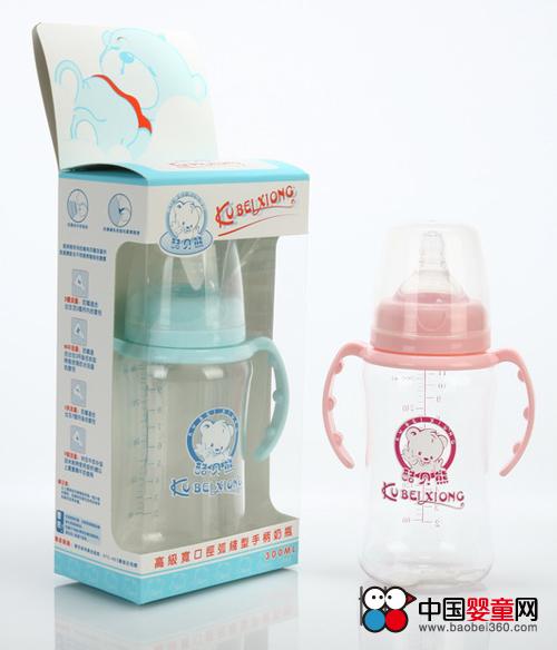 酷贝熊婴儿奶瓶