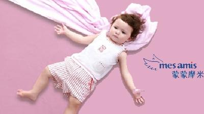 蒙蒙摩米婴幼儿短裤